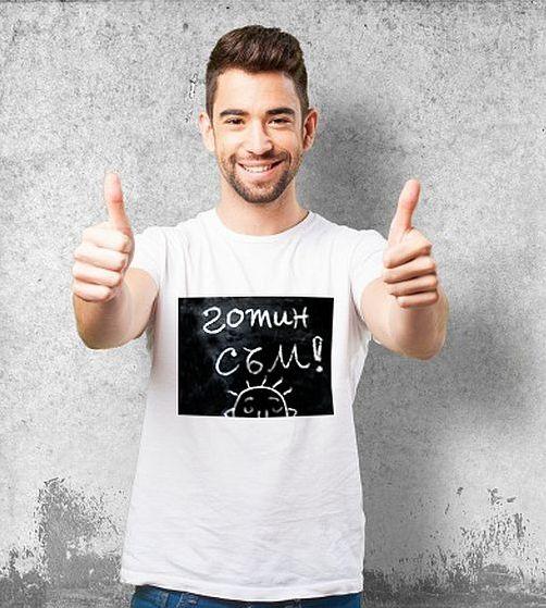 Mood t-shirt за Него