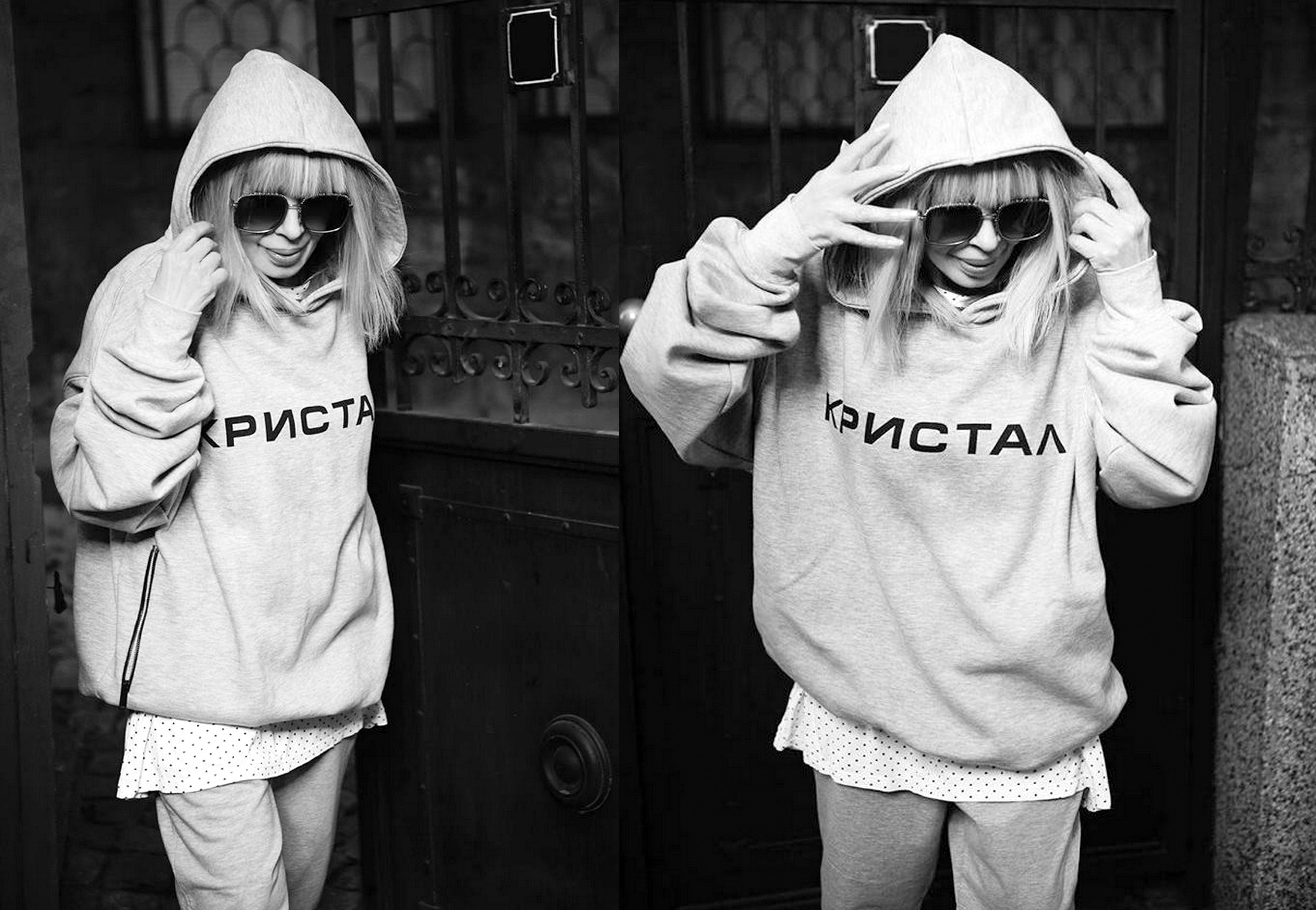 """Новият бранд """"Кристал"""" и градският стил, който Лили Иванова хареса"""