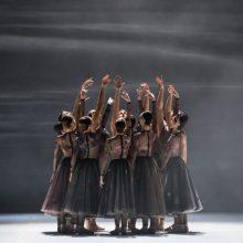 """""""Nuit Blanche"""" – когато балетът срещна Dior"""
