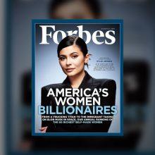 Кайли Дженър – истории за успеха и смелостта да сбъднеш мечтите си