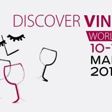 Discover.Vino World представя: околосветско винено пътешествие!