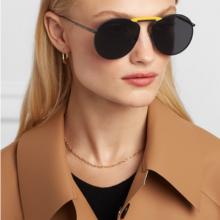 Слънчеви очила от FENDI