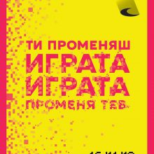 В очакване на седмата Нощ на театрите в България
