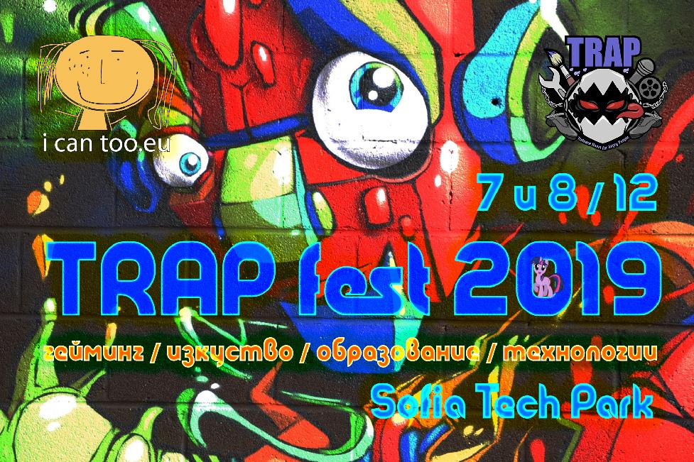 Задава се най-мащабният младежки благотворителен фестивал на науката, технологиите и изкуствата за 2019 TRAP Fest – Приключението 3