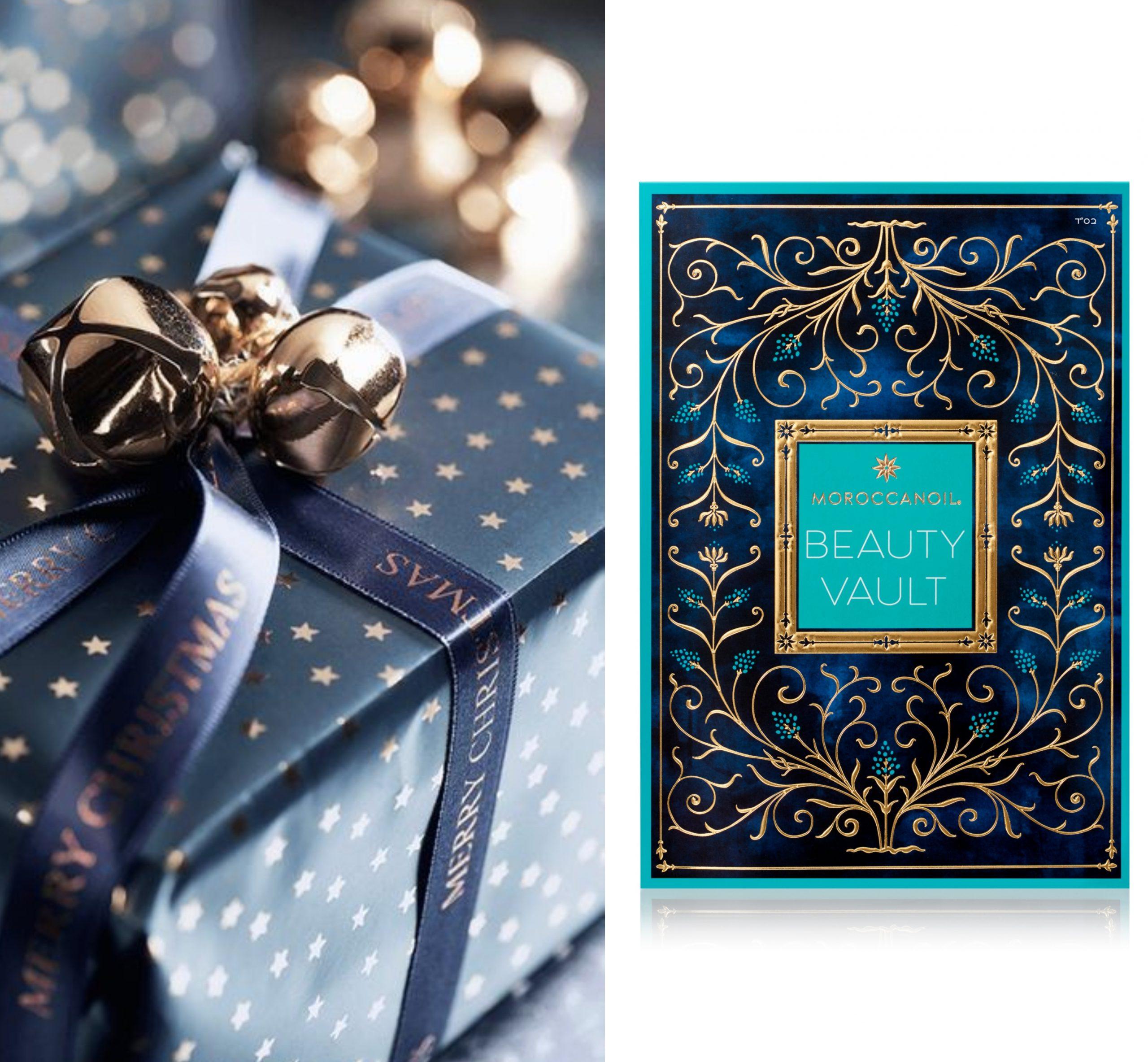 Beauty Christmas: Празнична селекция, вдъхновена от любимите ни марки
