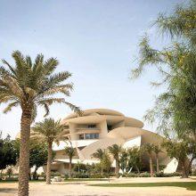 Най-красивите постмодерни архитектурни забележителности