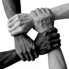 Дискриминацията няма място в света и бъдещето ни