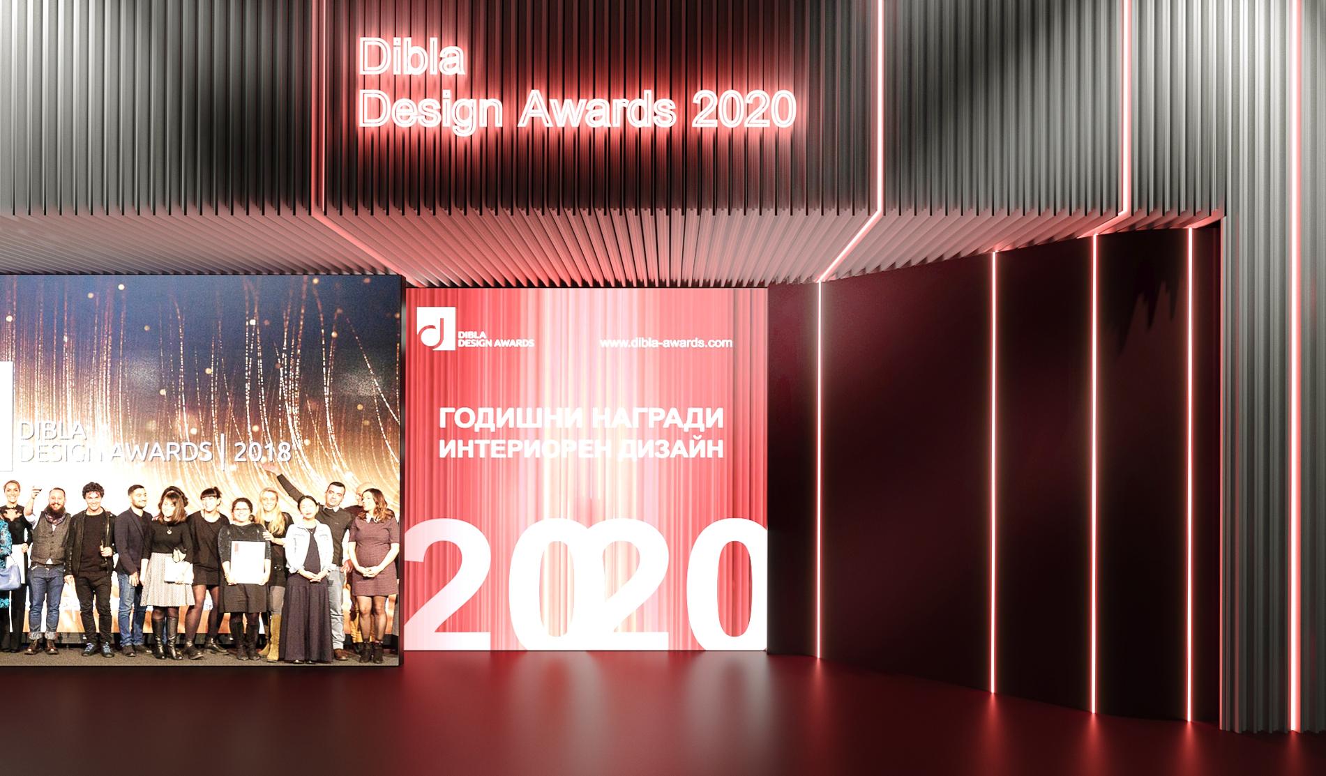DIBLA DESIGN AWARDS 2020: възможности и ползи в новия формат на изданието