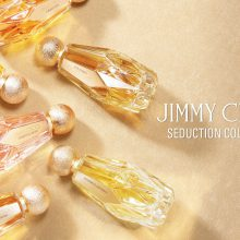 'Seduction Collection' на Jimmy Choo – божествено докосване