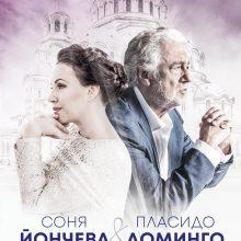 Соня Йончева и Пласидо Доминго с Гала концерт в сърцето на София