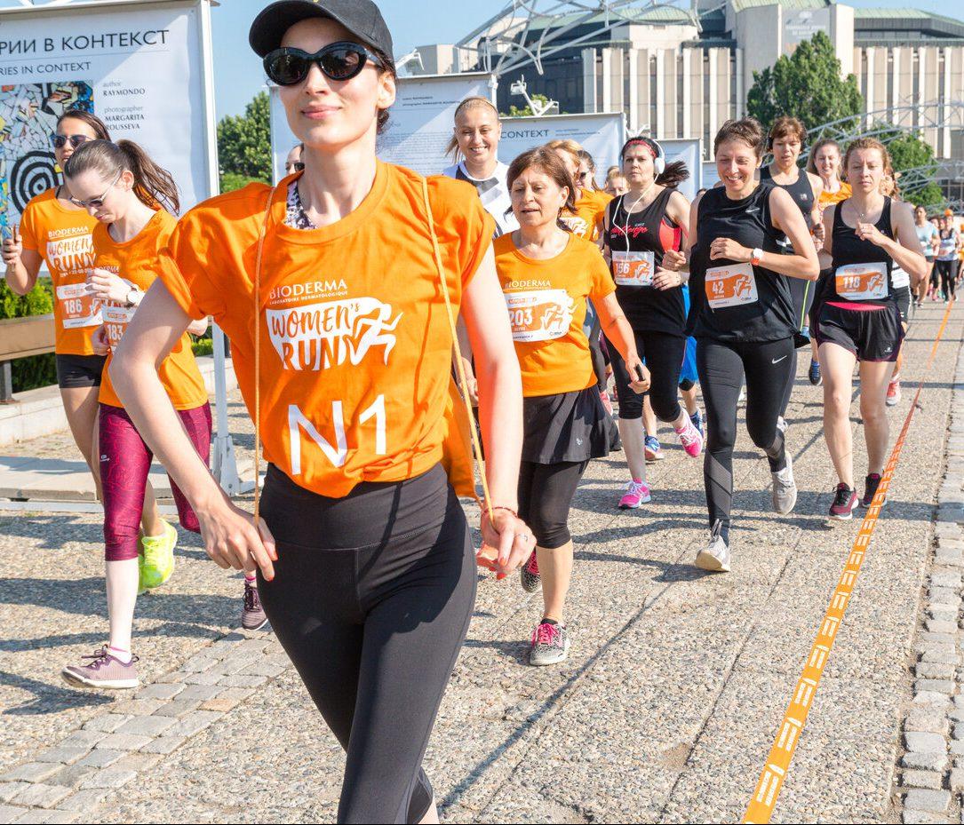 BIODERMA Women's Run 2021 – отново женско бягане в София