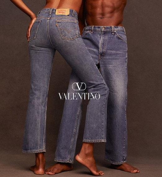 Valentino x Levi's – съвременен романтизъм