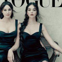 Моника и Дева за за Vogue- красота по наследство