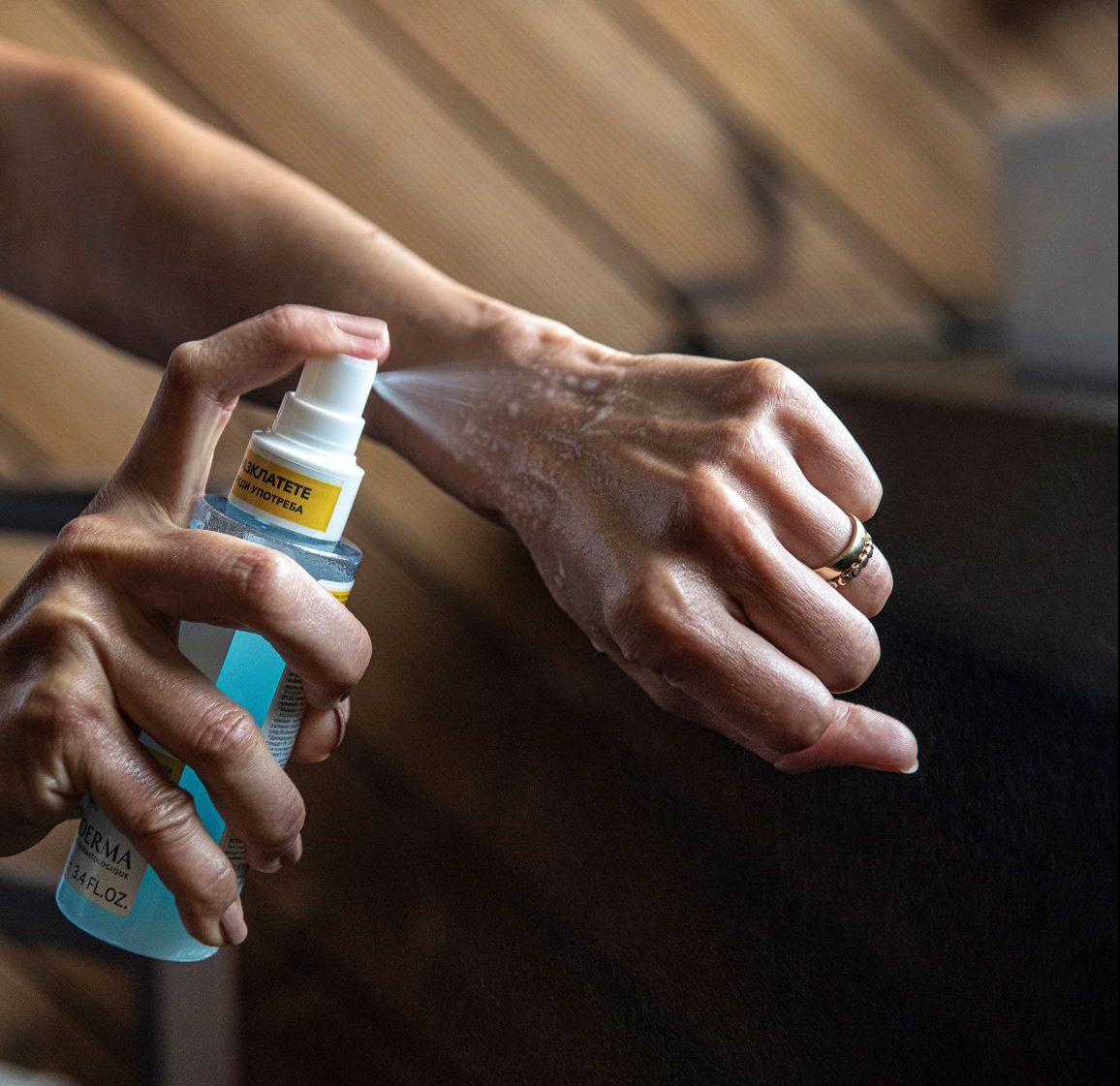 """Операция """"Чисти и красиви ръце"""""""