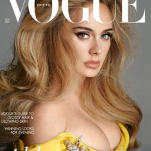 Снимка на деня: Адел на корицата на Vogue